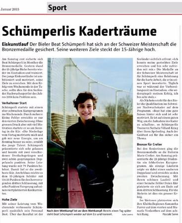 Junioren Schweizermeisterschaft 2015