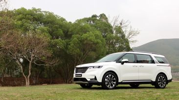 It's been 10 years! Kia All-new MPV Carnival is finally back!