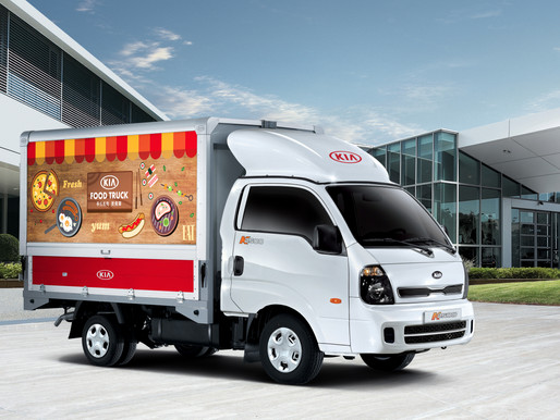 KIA K2500 – provides you with a one-stop solution