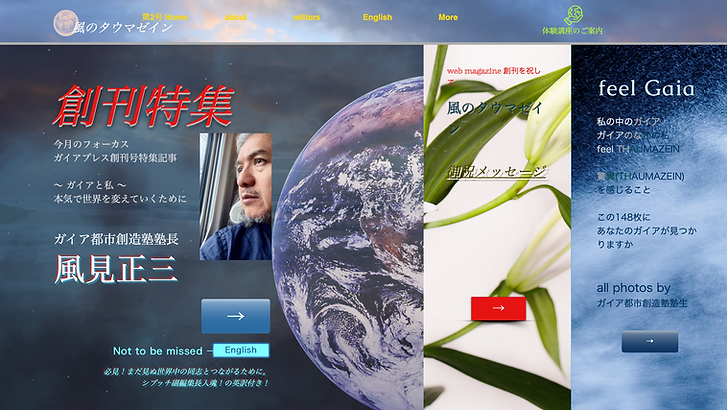 スクリーンショット 2021-04-20 16.04.09.png