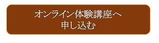 スクリーンショット 2021-04-20 16.19.17.png