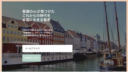 スクリーンショット 2021-04-20 12.58.30.png