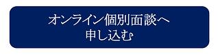 スクリーンショット 2021-04-20 16.18.46.png