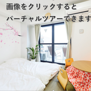 Japanease room