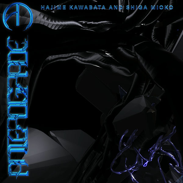soundcloud series anterograde 1.jpg