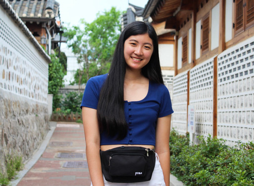 Get to Know Us: Eleanor Pae