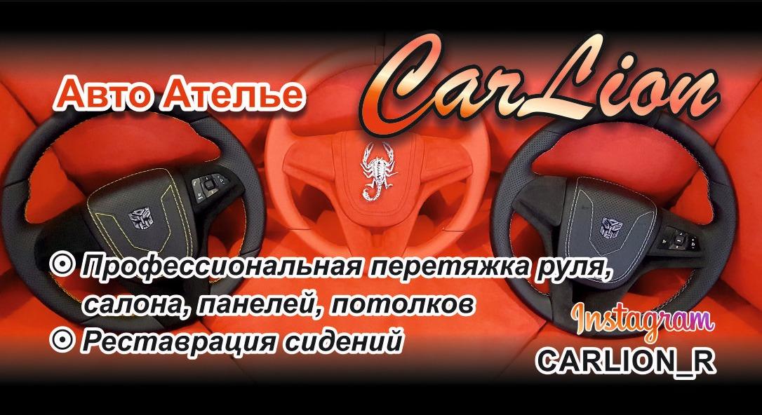 bc-car-1_edited