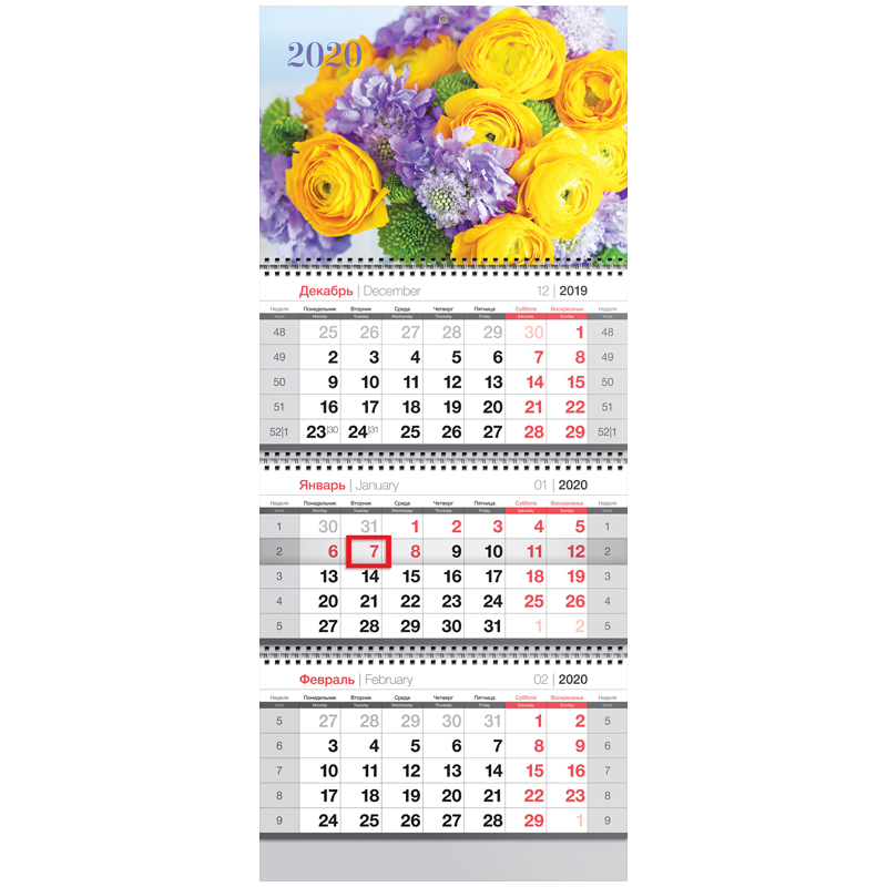 calendars_riofrioprint_getimage-3500