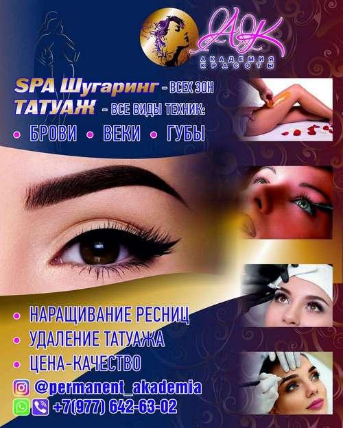 poster-plakat-salon-11