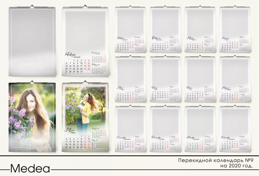 calendars_riofrioprint_orig (4)