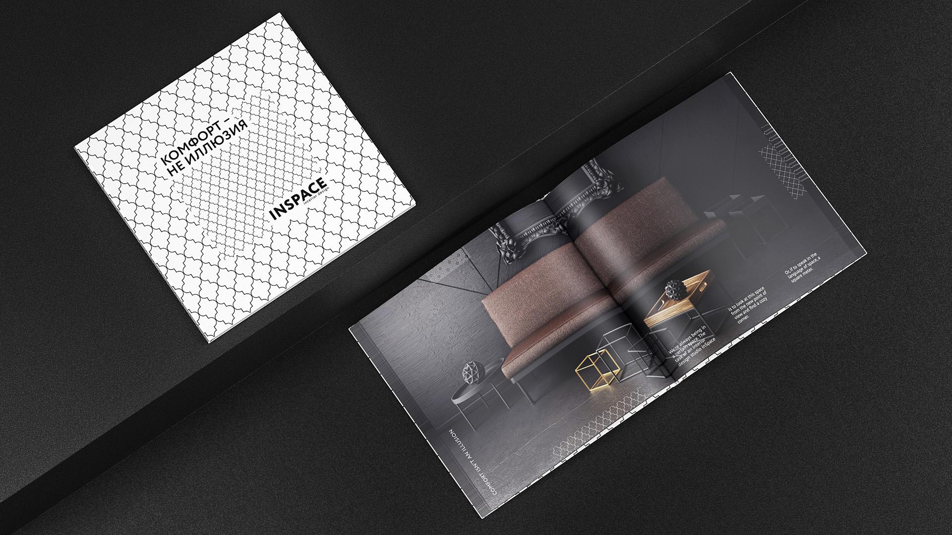 brochure_22_riofrioprint.ru_