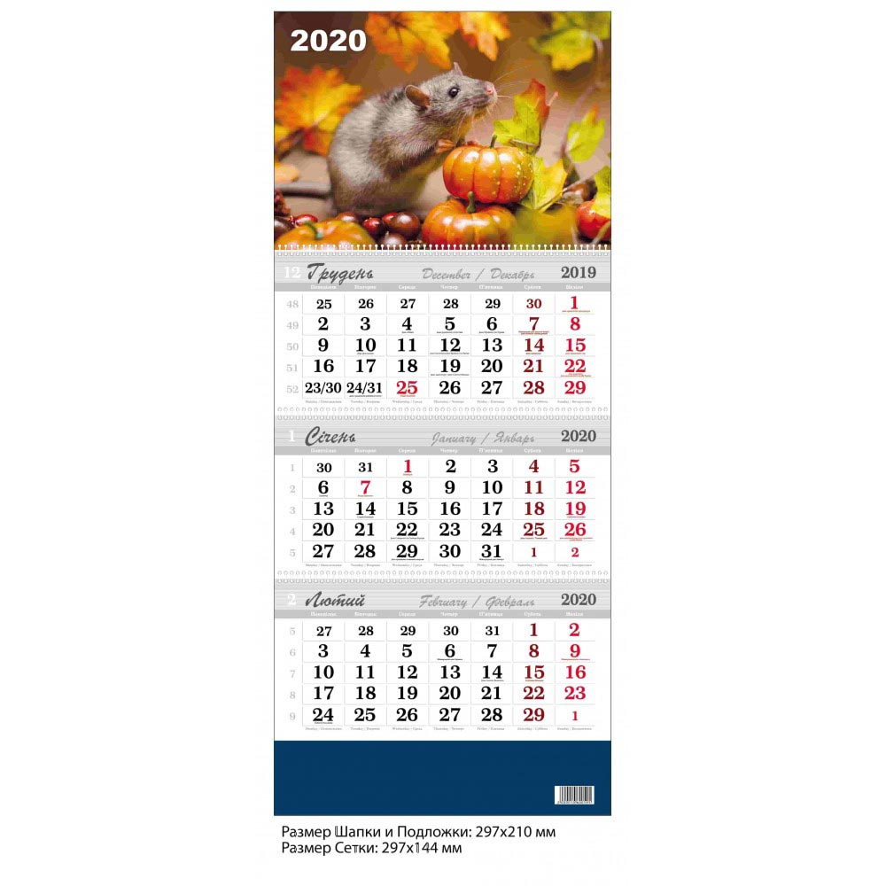 calendars_riofrioprint_11_PR_Kalendar_Cl