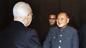 Chairman Deng Xiaoping