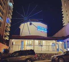 ithaka_greek_restaurant_10.JPG