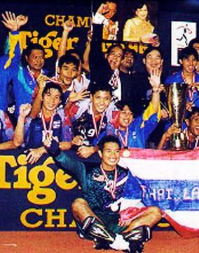 ย้อนรอยประวัติศาสตร์วิกฤตศรัทธาฟุตบอลทีมชาติไทย