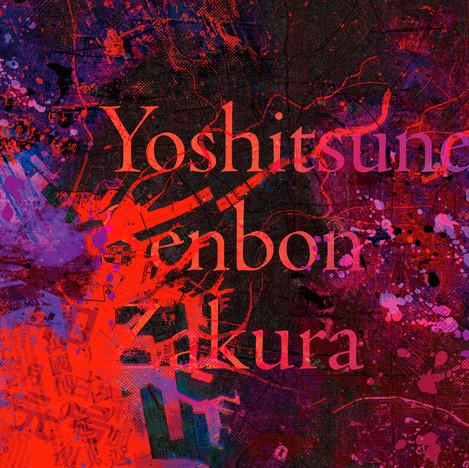 tokaiya_2021_top.jpg