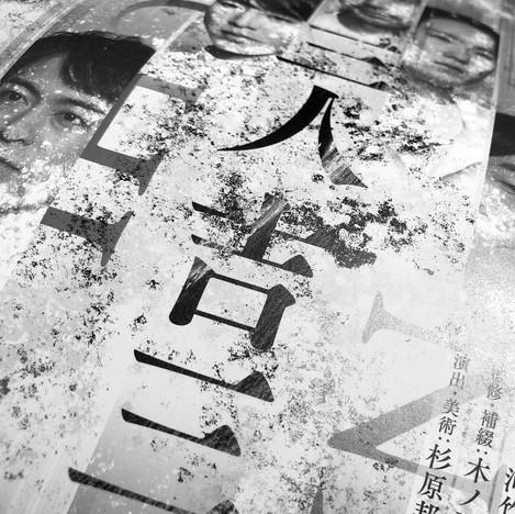 kichisa3.jpg