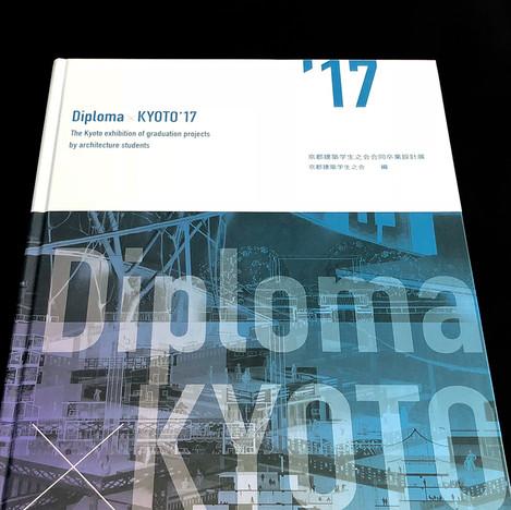 DK_17_4.jpg