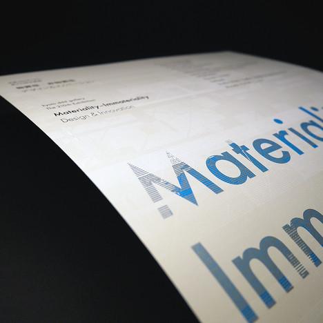 M-I_f_1.jpg