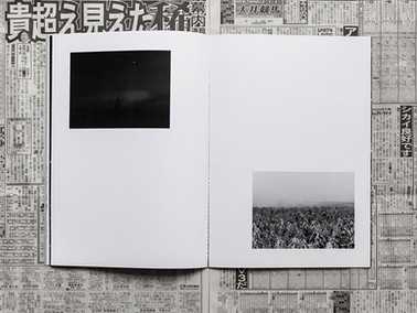 雪女 Yuki-Onna limited edition photobook