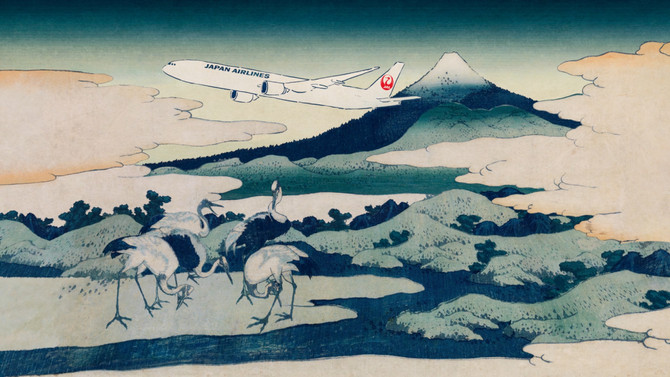 JAL [Journey to the World of HOKUSAI]