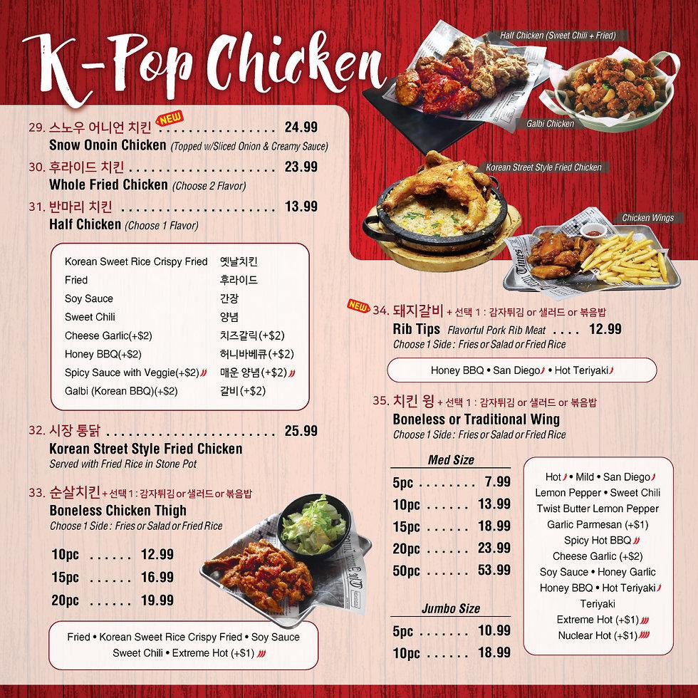 Menu_Thank-U-Chicken_4.jpg
