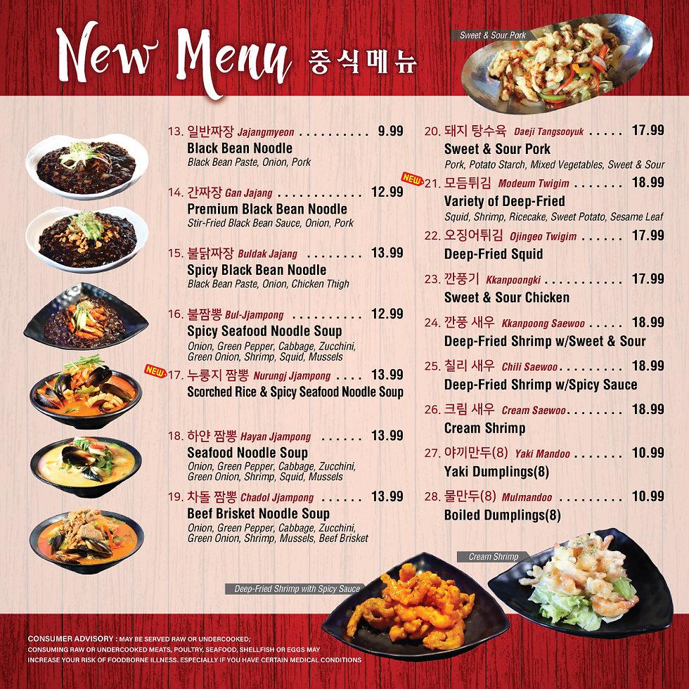 Menu_Thank-U-Chicken_3.jpg