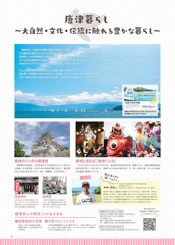 P15_page-0001.jpg