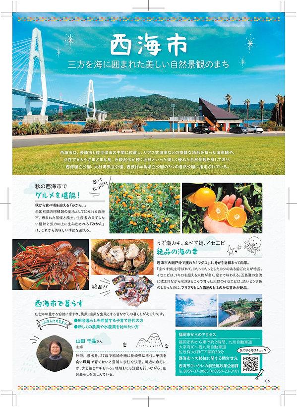 P6_page-0001.jpg