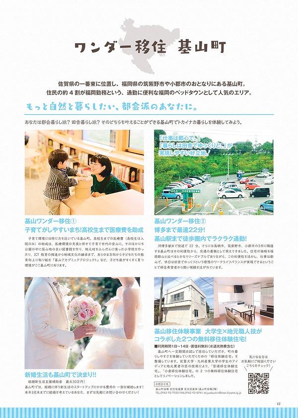 P12_page-0001.jpg