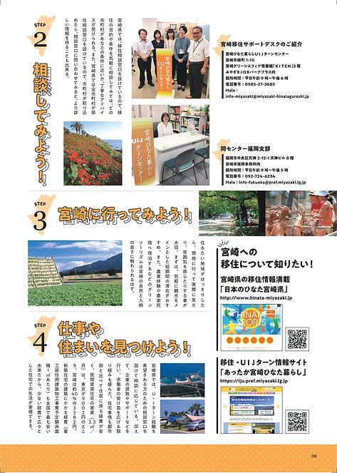 P7_page-0001.jpg