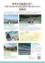 P11_page-0001.jpg