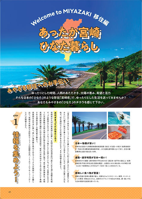 P7_page-0002.jpg