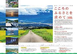 0506_page-0001.jpg
