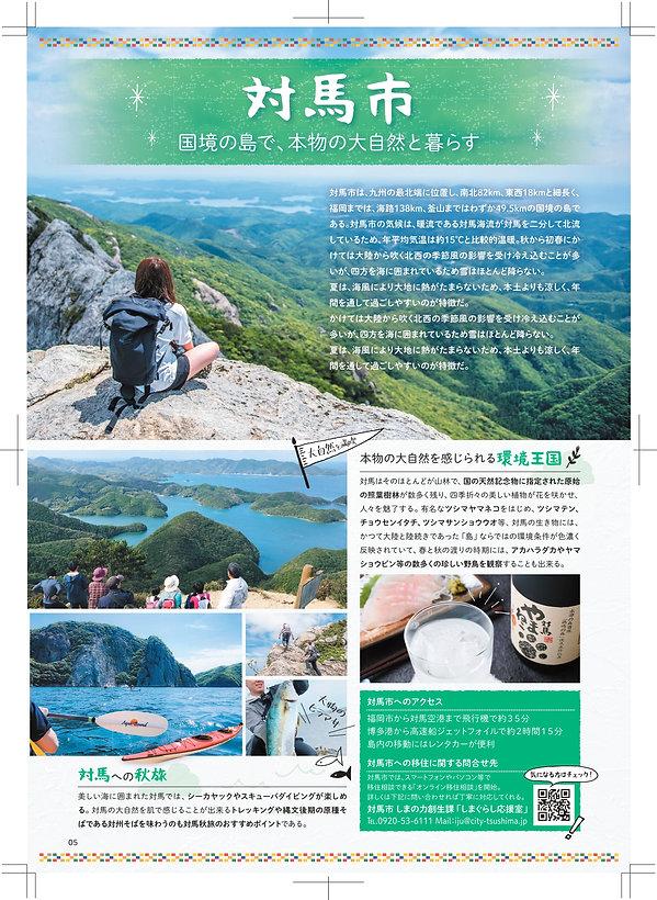 P5_page-0001.jpg