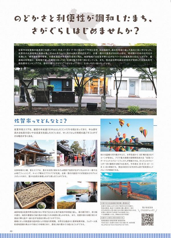 P9_page-0001.jpg