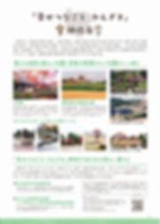 P10_page-0001.jpg