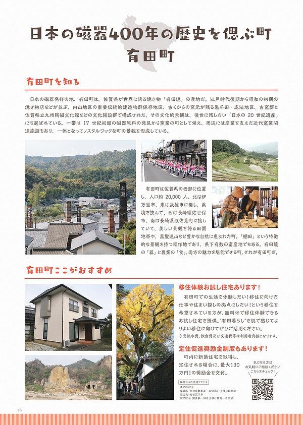 P13_page-0001.jpg