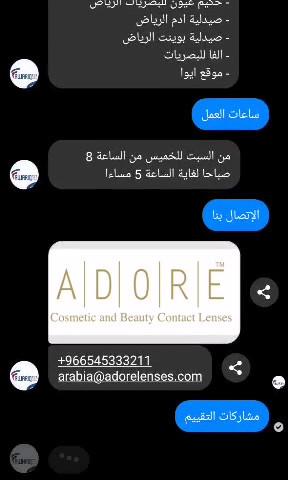 Adore Cosmetics and beauty contact lenses, Italy, KSA