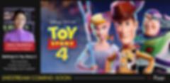 Mara_Pixar_Web.png