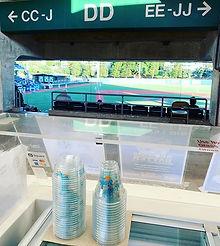 retail_stadium.jpg