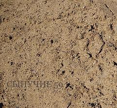 песок средний речной намывной