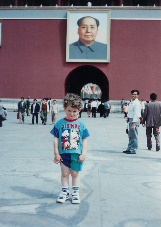 Tianmin Square - Forbidden City, 1995