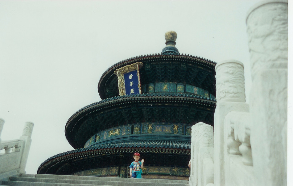 Temple of Heaven, Beijing, 1995