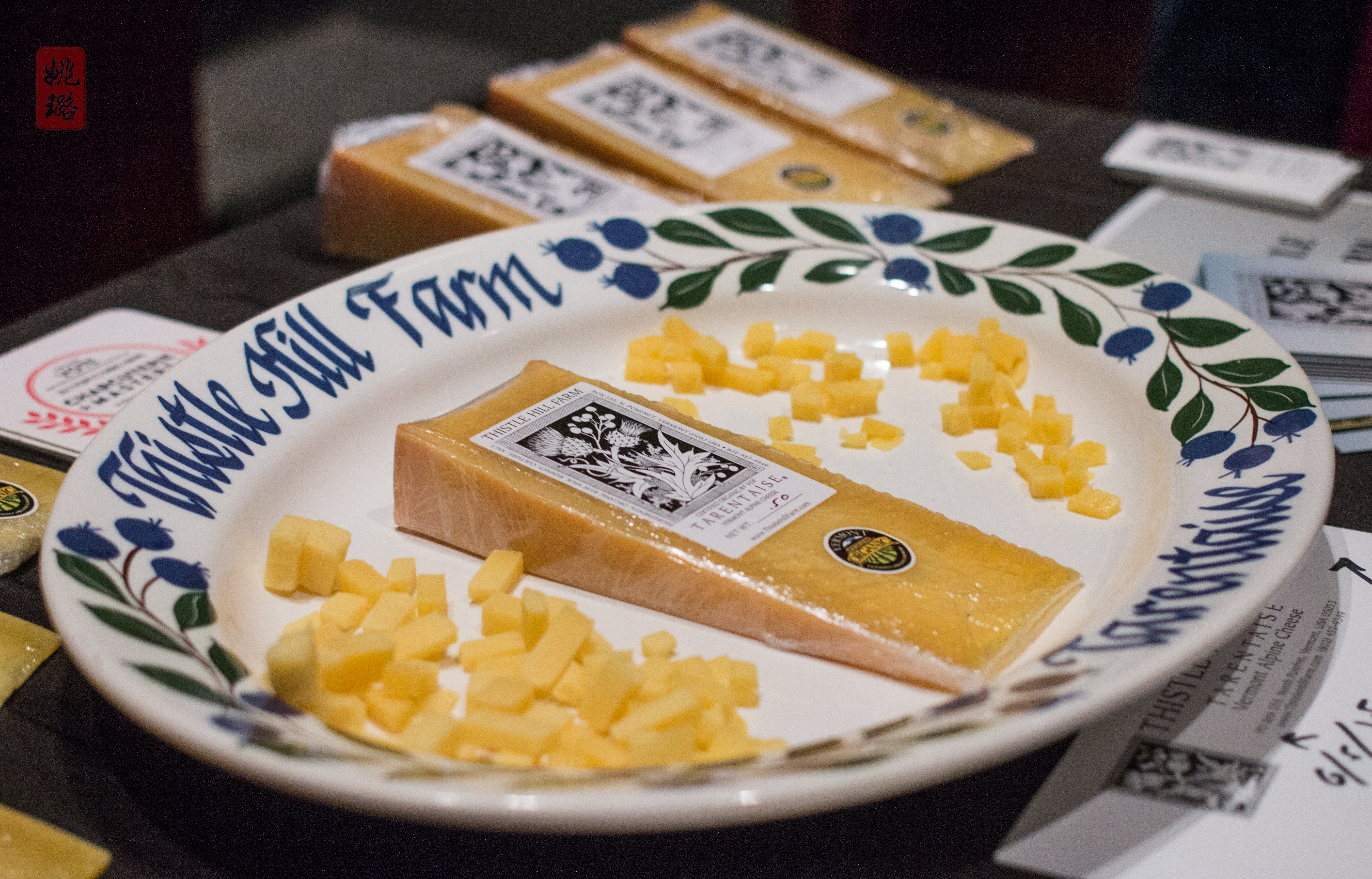 IMG_3019 Tarentaise Vermont alpine cheese