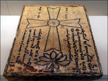 First Mongolian Bible