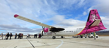 Mongolia-tour-hunnu-air-local-flight.jpg