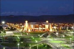 Palmas Palácio Araguaia