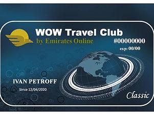Образец Travel Card Classic.jpg