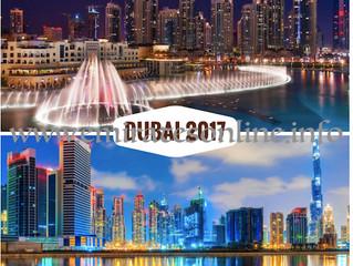 Вы хотите поделиться своими фото и видео из Эмиратов?